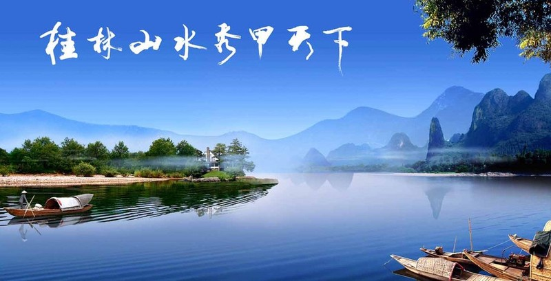 蘇州到桂林旅游